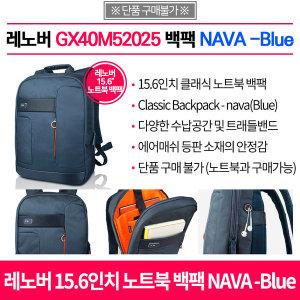 옵션 D330-10IGM-레노버15.6인치 백팩 NAVA-Blue