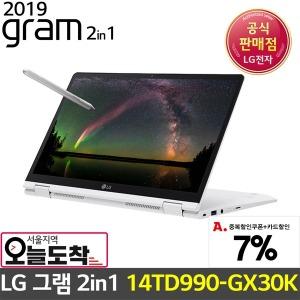 LG 2in1 그램 터치 노트북 14TD990-GX30K 추가 7% 할인