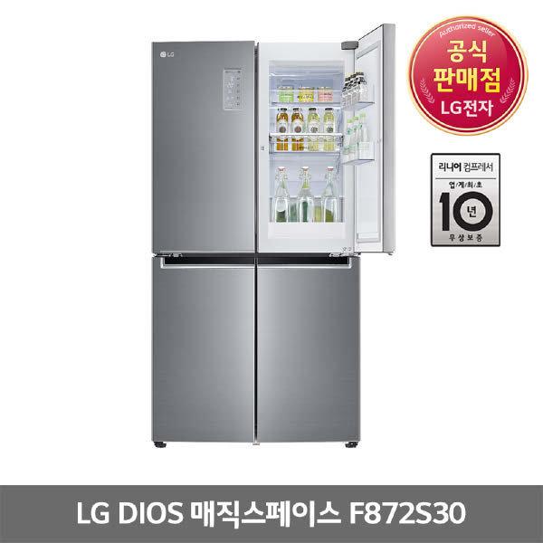 (현대Hmall)전국무료배송설치 LG전자 매직스페이스 냉장고 F872S30 ..