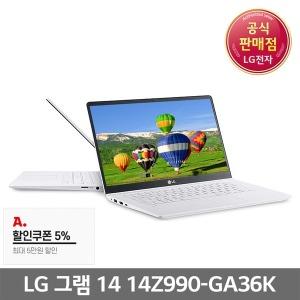 그램14 14Z990-GA36K 쿠폰가121만 SSD128G무상업 인벤