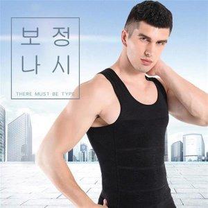 남성속옷 배살커버 몸매보정 나시 나시 남성보정속옷