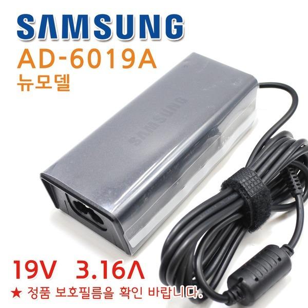 삼성 AD-6019A / PA-1600-96 정품 어댑터 충전기 60W