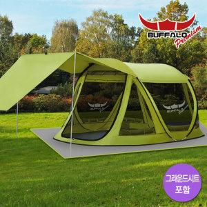 버팔로 프리미엄 뉴 프리마 원터치 팝업 텐트 시트 포함 5 6인용