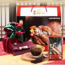 6년근 홍삼녹용골드 60포 선물세트 3일특가할인행사