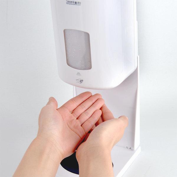 그린컨트롤 자동 손소독기 G-135N 손 세정기 센서
