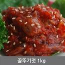꼴뚜기젓 1kg 젓갈 청정 동해안 속초