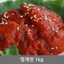 멍게젓 1kg 젓갈 청정 동해안 속초