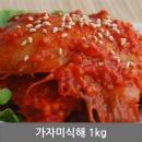 가자미식해 1kg 젓갈 청정 동해안 속초