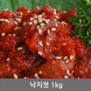 낙지젓 1kg 젓갈 청정 동해안 속초