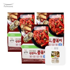 김만이네쫄볶이(3~4인분) 매운맛 3봉+(증정)