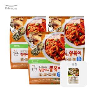 김만이네쫄볶이(3~4인분) 순한맛 3봉+(증정)