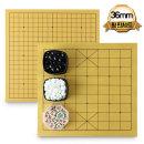 36mm 평판세트 바둑판 장기 바둑 입문 교육용 테이블