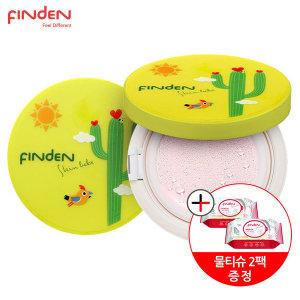 핀덴 유아 수딩선쿠션 SPF 50+ / PA+++(어린이 썬크림)