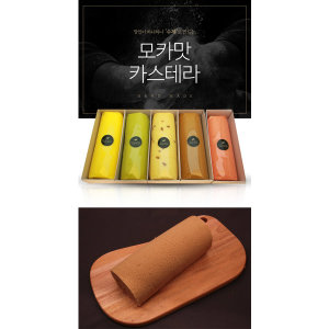 경성명과/모카맛카스테라/카스테라/롤 모카맛 1개