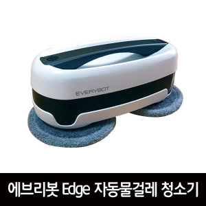 에브리봇 edge 물걸레청소기 로봇청소기 +걸레6장 구성