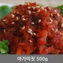 아가미젓 500g 젓갈 청정 동해안 속초