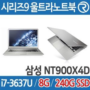 시리즈9 울트라노트북 NT900 i7 3637U/8G/240G SSD특가