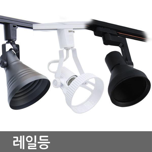 레일등/주방등/인테리어등/식탁등/LED전구/LED형광등