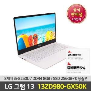 올뉴그램 13ZD980-GX50K 노트북 118만원/램 or SSD특가