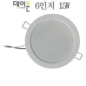 DAYON LED 다운라이트 6인치 15W 주백색 4000K AC타입