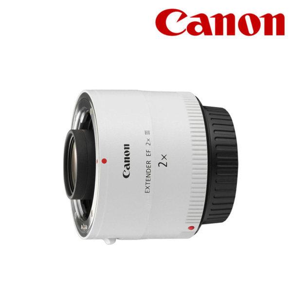 DSLR Lens Extender EF 2x III
