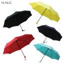 H 스마트 3단 수동 우산/양산/기념품/답례품/판촉물