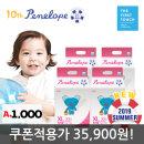 씬씬씬 썸머 팬티 기저귀 특대형(여아용) 22매 4팩