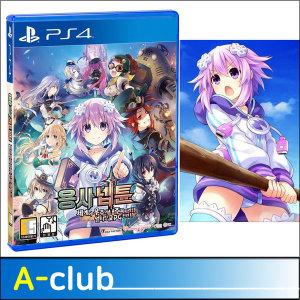 PS4 용사넵튠 예약판 한글판 7월 3일 출고