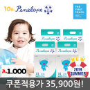 씬씬씬 썸머 팬티 기저귀 특대형(남아용) 22매 4팩