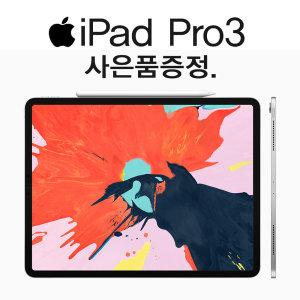 KT LTE 애플 아이패드프로 아이패드 프로 12.9 3세대