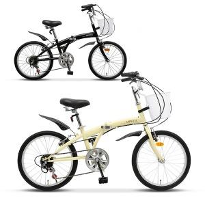 아메리아 접이식자전거 20인치 미니벨로