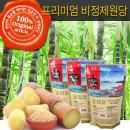 비정제원당 15kg(3kgx5개) 사탕수수원당 설탕 과일청