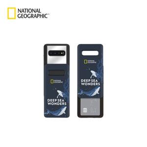Deep sea 아이슬라이드 갤럭시노트8 카드수납 케이스