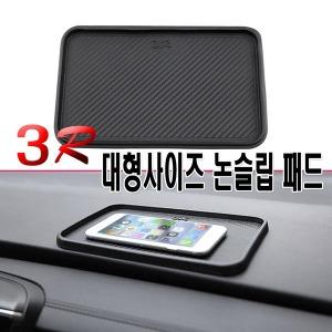 차량용 논슬립패드 거치대 홀더 미끄럼방지패드 고무