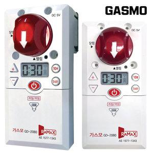가스차단기 GD-2080 음성형 가스타이머 화재감지센서