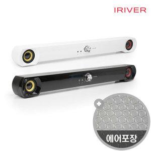 아이리버 IR-SB300 컴퓨터 스피커 2채널 사운드바