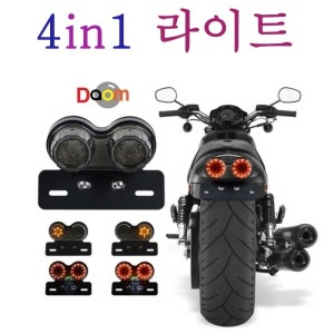 4in1라이트/4in1Light/오토바이신호등/브레이크등