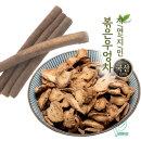 볶은우엉차300g 국산 자연지인 정직한 원산지표기