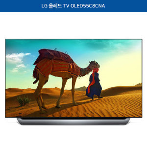 LG 올레드 울트라HD TV 스탠드형 OLED55C8C (단품명 OLED55C8CNA)