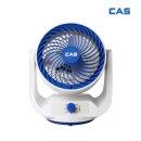 카스 에어써큘레이터 공기순환 선풍기 CSL-TBC220