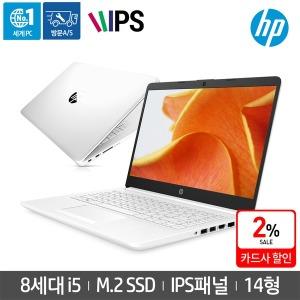14s-cf1035TU 노트북 인텔i5/M.2 SSD/IPS/가방+상품평