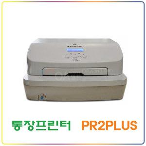 -중고- Passbook Printer PR2 plus 통장프린터