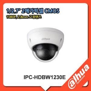 IPC-HDBW1230E /2MP 네트워크 적외선돔카메라
