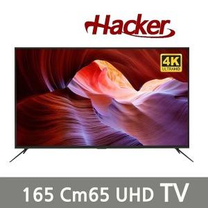 해커UHD LED TV165cm( 65 )삼성정품 패널 배송자가설치