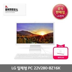 LG총판 LG일체형PC 22V280-BZ16K 8세대 셀러론 SSD120
