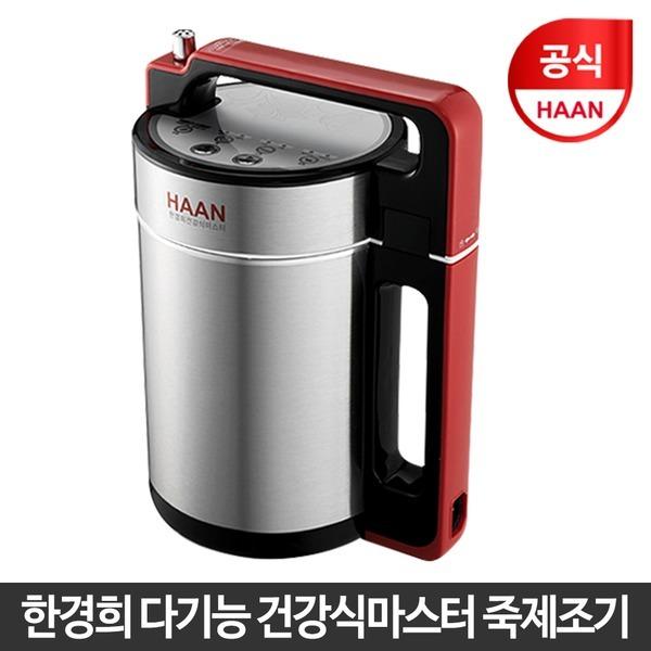 한경희 죽제조기 HFM-1000 /건강식제조기/이유식제조기