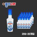 종이나라) 공예용본드 20G 1BOX / 초슬림형