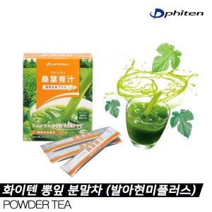 화이텐코리아 정품  뽕잎 분말차(발아현미플러스) 남여공용