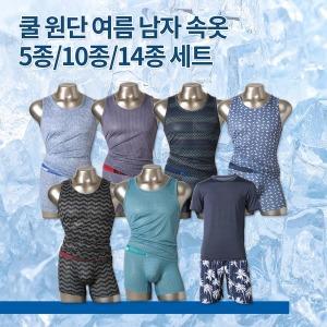 여름속옷/드로즈/트렁크+런닝14종/드로즈5종/10종