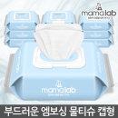 마마랩 아기물티슈 오리지널 80매 캡형X10팩